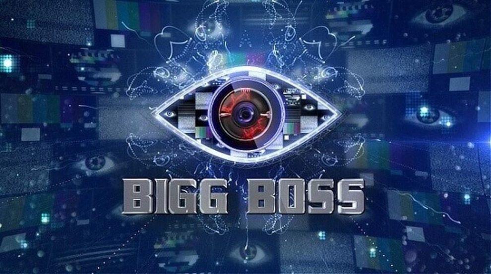 Bigg Boss Malayalam Voting